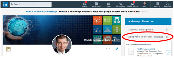 how to add language in linkedin